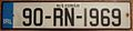 IRELAND, COUNTY ROSCOMMON 1990 -LICENSE PLATE - Flickr - woody1778a.jpg