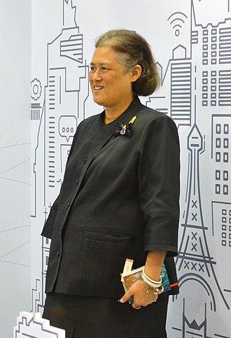 Sirindhorn - Princess Sirindhorn in 2016