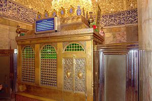 Ibrahim al-Mujab - Ibrahim al-Mujab was caretaker of the Shrine of Hussain and is buried inside.