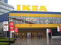 Ikeas have the same instructions and meatballs in every country! (3019255443).jpg