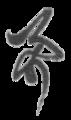 IkedaH kao.png