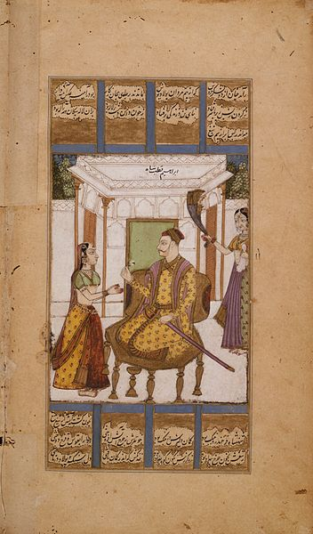File:Illuminated Manuscript of the History of the Qutb Shahi Sultans of Golconda LACMA M.89.159.4 (2 of 5).jpg