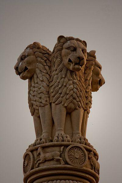 File:India National Emblem.jpg