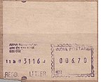 India stamp type PO-A3point1.jpg