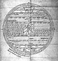 Indic Manuscript 622, folio 1a Wellcome L0024711.jpg