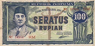 Alexander Andries Maramis - A 100 Rupiah note with Maramis' signature on it