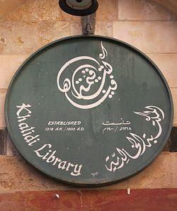 Islamic calendar - Wikipedia
