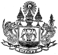 Insignia of the 1st Infantry Regiment, King's Own Bodyguard, Royal Thai Army.png
