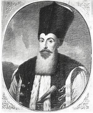 John Caradja - John Caradja - Ioan Gheorghe Caragea