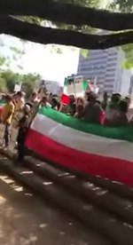 پرونده:Iranian New Zealanders gathering to support 2017–18 Iranian protests - Jan 7, 2018.webm