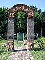 Italian Hall Arch.JPG