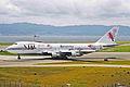 JA8114 B747-246B JAL Japan Airlines(Reso'cha) KIX 12JUL01 (7053796601).jpg