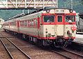 JNR Kiha58 ashizuri SUSAKI.jpg