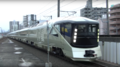 JRE E001 Train Suite Shikishima test run Tokohuku Main Line screenshot 2017-01-14.png