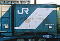 JRF container 18A-2143.jpg