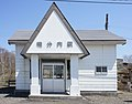 JR Isobunnai Station building.jpg