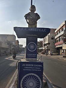 List of things named after B  R  Ambedkar - Wikipedia