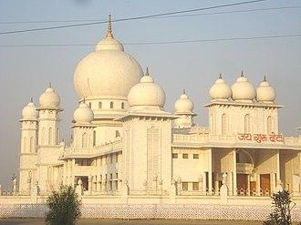 Mathura - Image: Jai Gurudev Naam Yog Sadhna Mandir, Mathura panoramio (3)