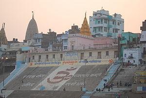 Jain Ghat, Varanasi, UP, India