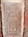 Jamali Kalami 021.jpg