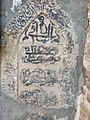 Jameh Mosque 2.jpg