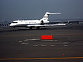 Japan Civil Aviation Bureau Bombardier Global Express (BD-700-1A10) (JA005G 9034) (6343321579).jpg