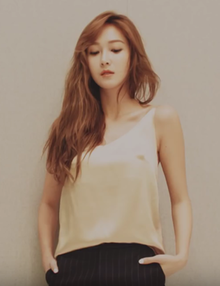 Jessica Jung for Marie Claire Magazine July Issue 2016 03.png