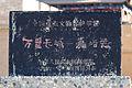 Jiayu Guan 2014.01.01 10-58-32.jpg