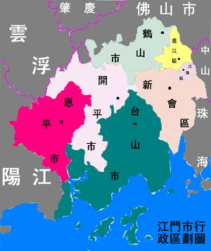 江門市行政分區