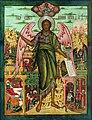 John the Angel of Desert (18th c., Museum of history of religion).jpg