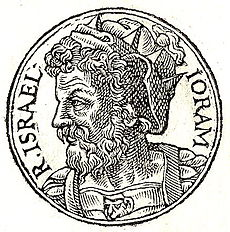 Joram of Israel.jpg