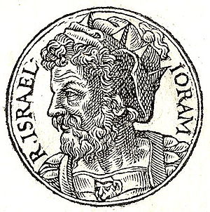 Jehoram of Israel - Jehoram from Guillaume Rouillé's Promptuarii Iconum Insigniorum