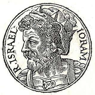 Jehoram of Israel King of Ancient Israel