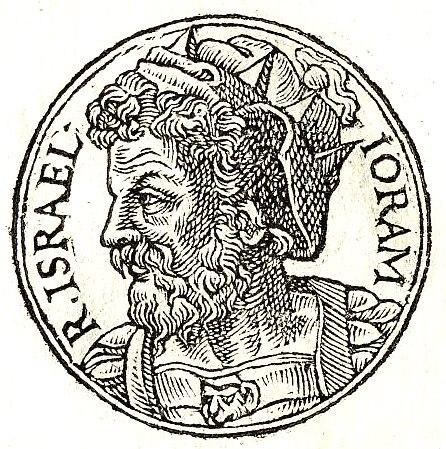 Joram of Israel