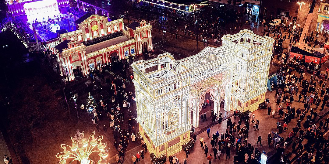 Journey into Christmas-2017 (Moscow) 15.jpg