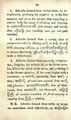 Judson Grammatical Notices 0064.png