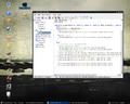 KTIGCC unter Debian.png