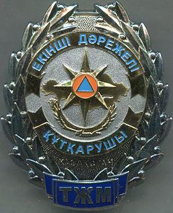 KZ Rescuer 2kl.jpg
