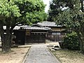 Kagetsuro Hall in Shoin Shrine.jpg