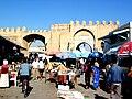 Kairouan 1.jpg