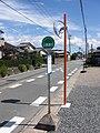 Kamiasaosaguchi Bus Stop.jpg