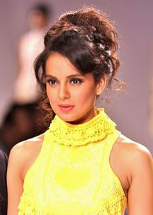 Kangana Ranaut looking away from the camera