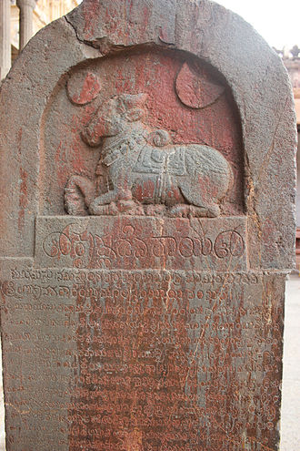 Vijayanagara Empire - Kannada inscription of King Krishnadeva Raya, dated 1509, at the Virupaksha temple in Hampi, describing his coronation and the construction of the large open mantapa.