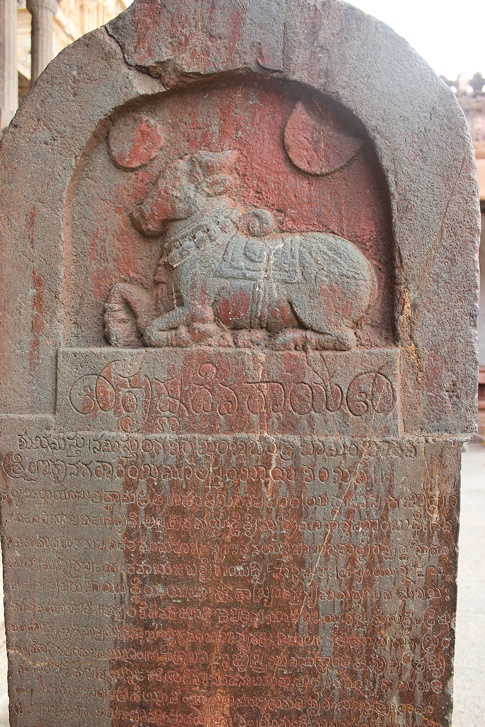 Kannada inscription (1509 AD) of Krishnadeva Raya at entrance to mantapa of Virupaksha temple in Hampi