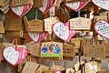 KasugaEma0398.jpg