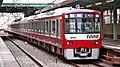 Keikyu 1000 series EMU (II) 023.JPG
