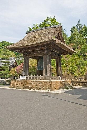 Shōrō - Image: Kencho ji, Bell