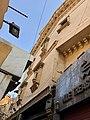 Khan el-Khalili, Old Cairo, al-Qāhirah, CG, EGY (47122203764).jpg