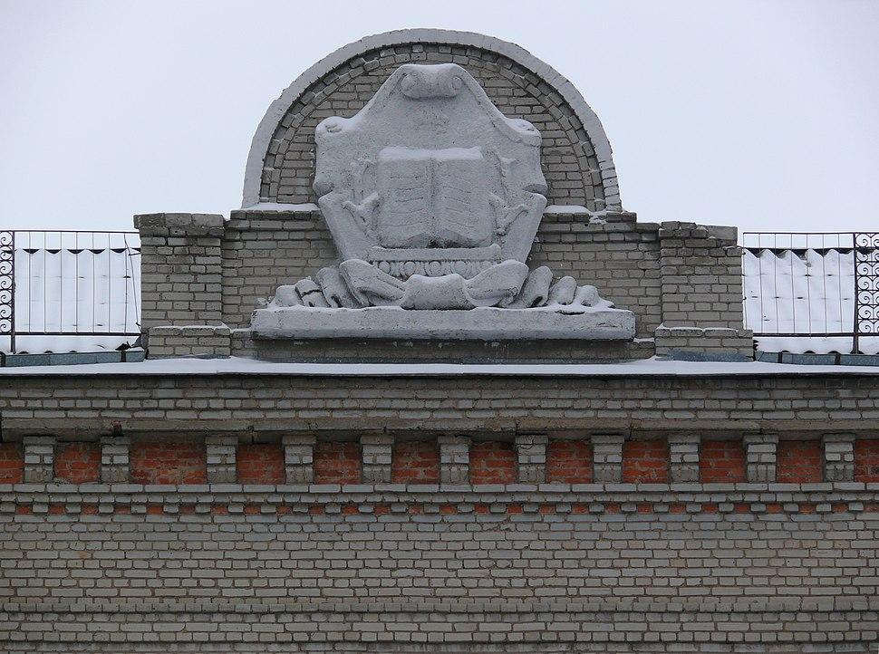 Kharkov116SSchoolBookSculpture