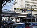 Kichijoji Station.jpg